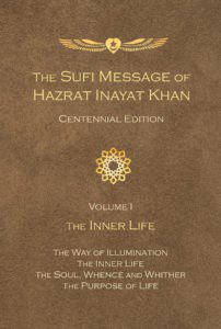 Cover of Volume I, The Sufi Message of Hazrat Inayat Khan